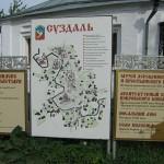 Карта г. Суздаля
