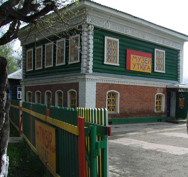 Музей утюга г. Переславль-Залесский
