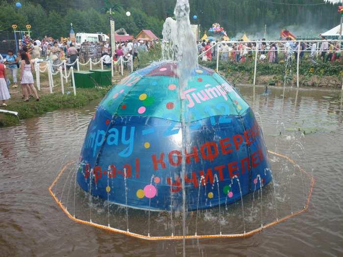 Питрау фонтан