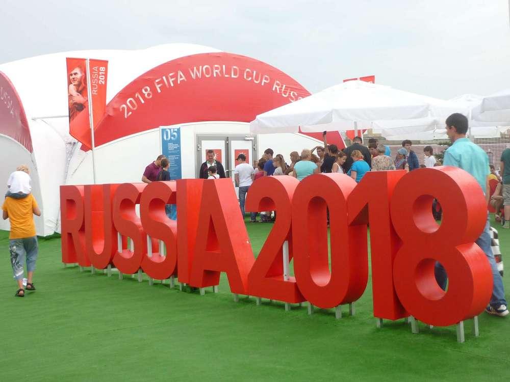 Площадка Международной федерации футбола FIFA