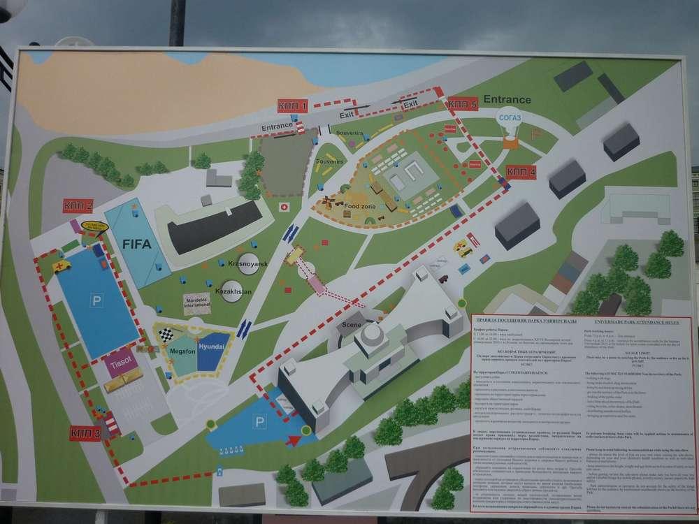 Схема Парка Универсиады