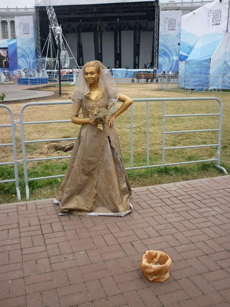 Парк Универсиады в Казани