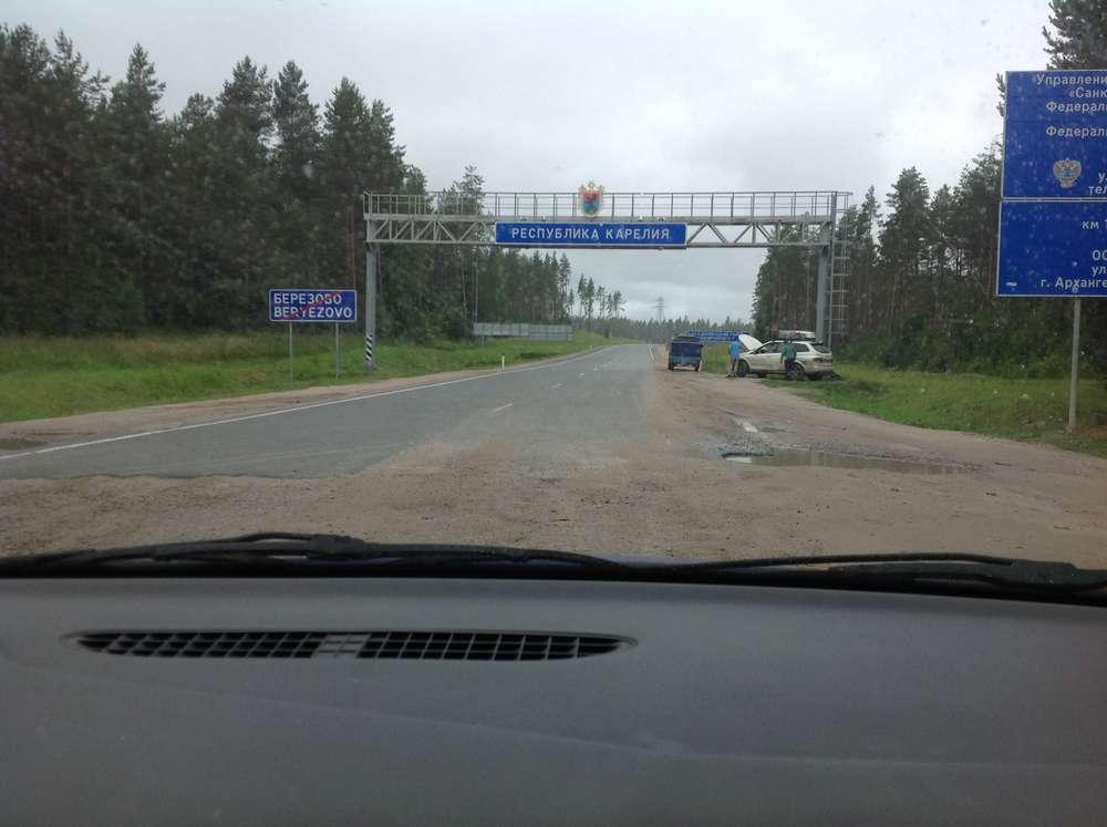 Въезд в Карелию
