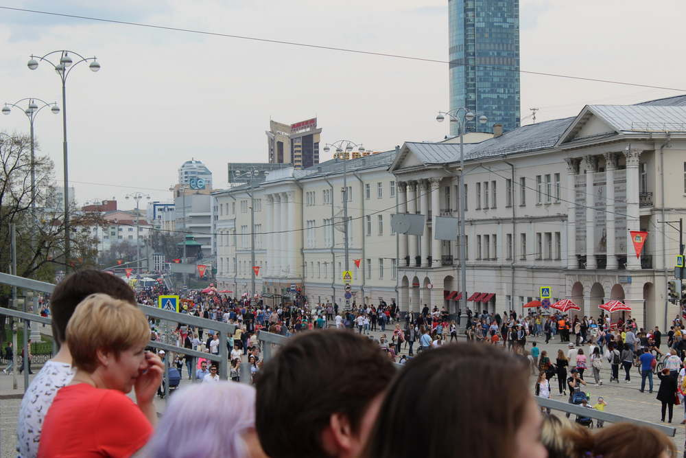 9 мая в Екатеринбурге
