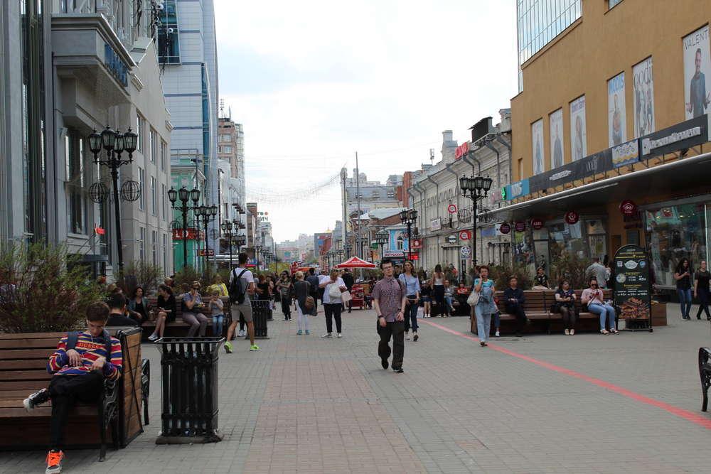 Улица Вйнера Екатеринбург