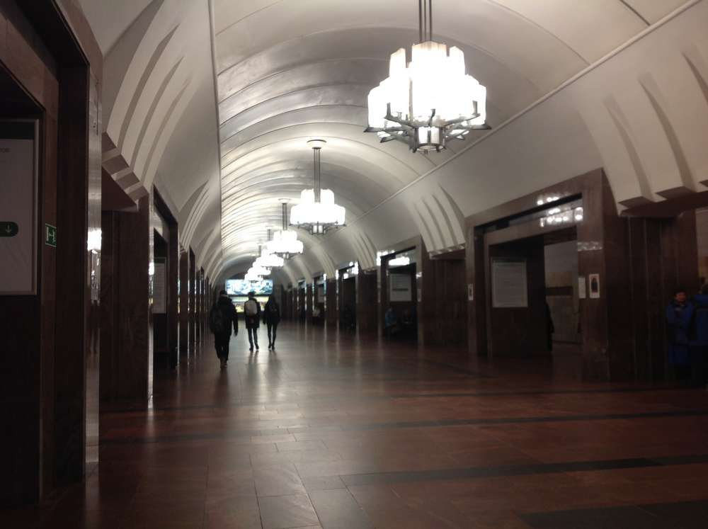 Метро Площадь 1905 года Екатеринбург
