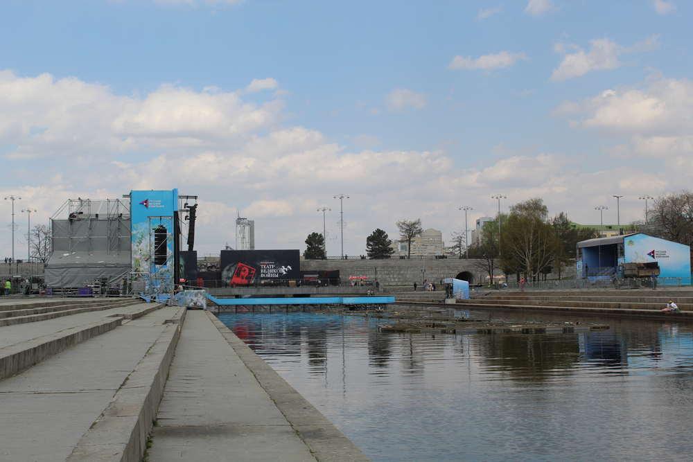 Плотинке в Екатеринбурге