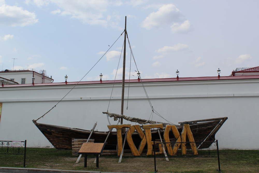 Лодка Тобол