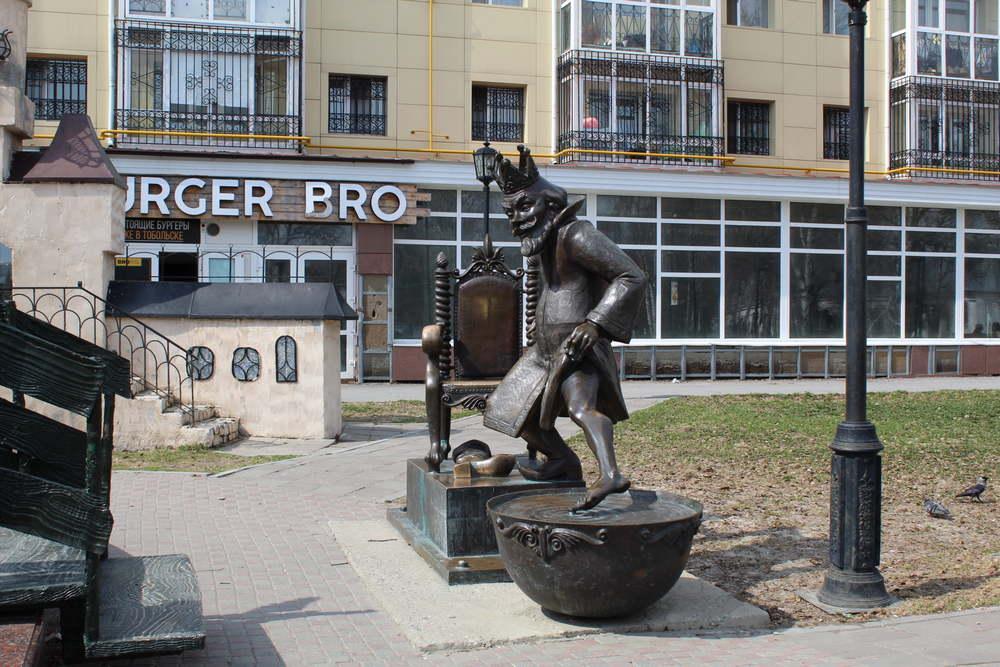 Сквер Ершова в Тобольске