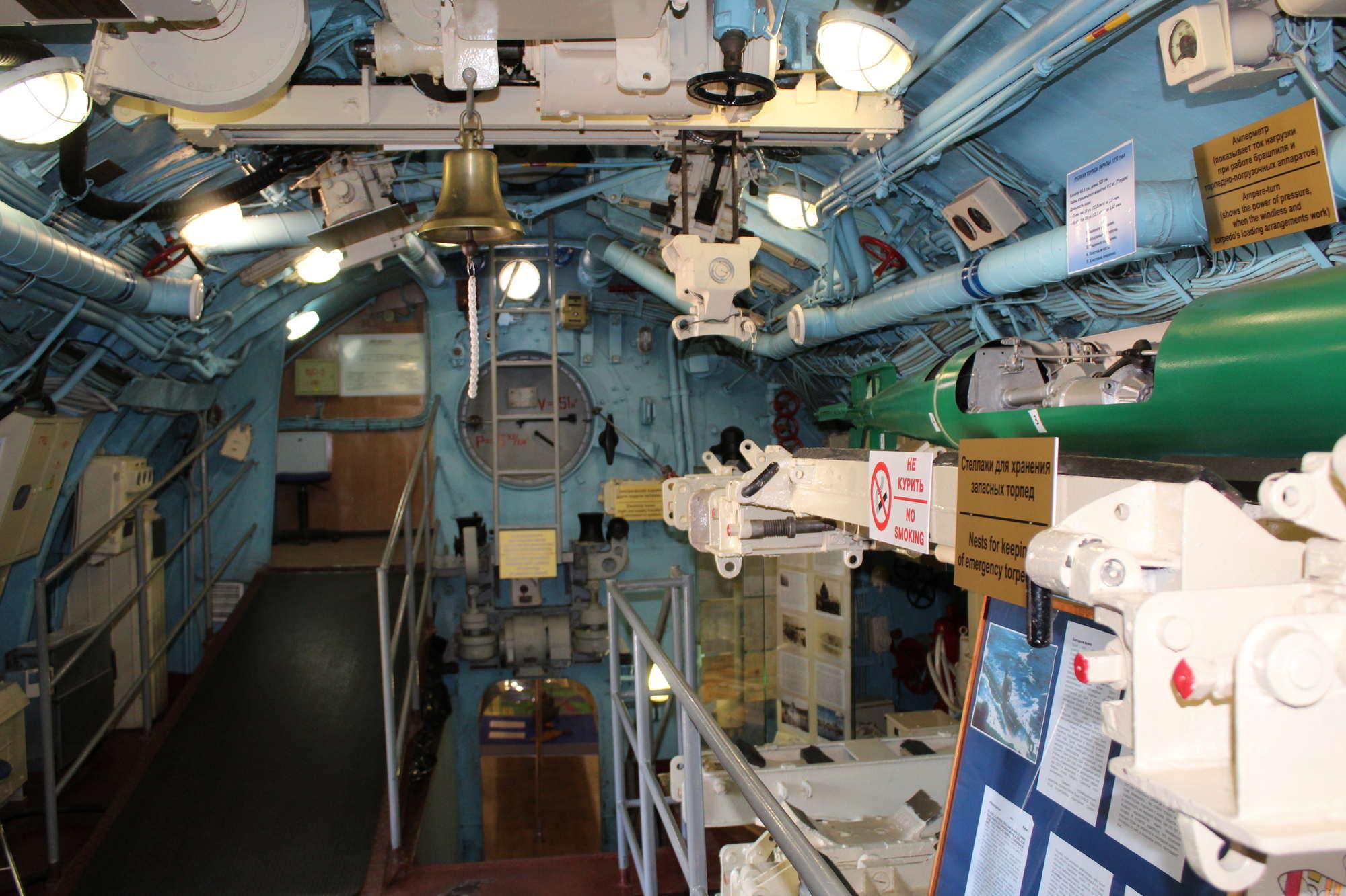 Музей Подводная лодка Б-440 в Вытегре