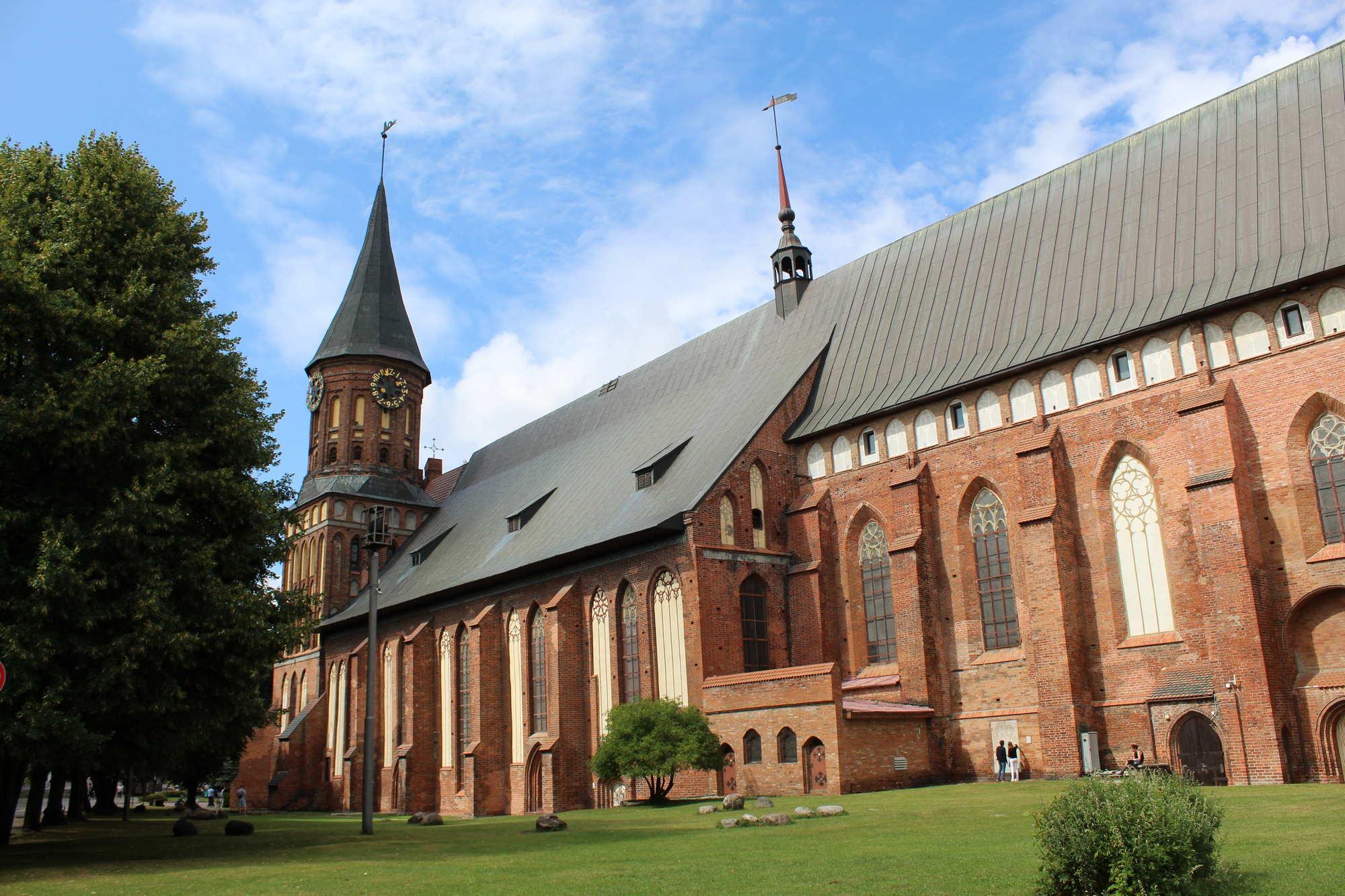 Кафедральный собор им. Иммануила Канта
