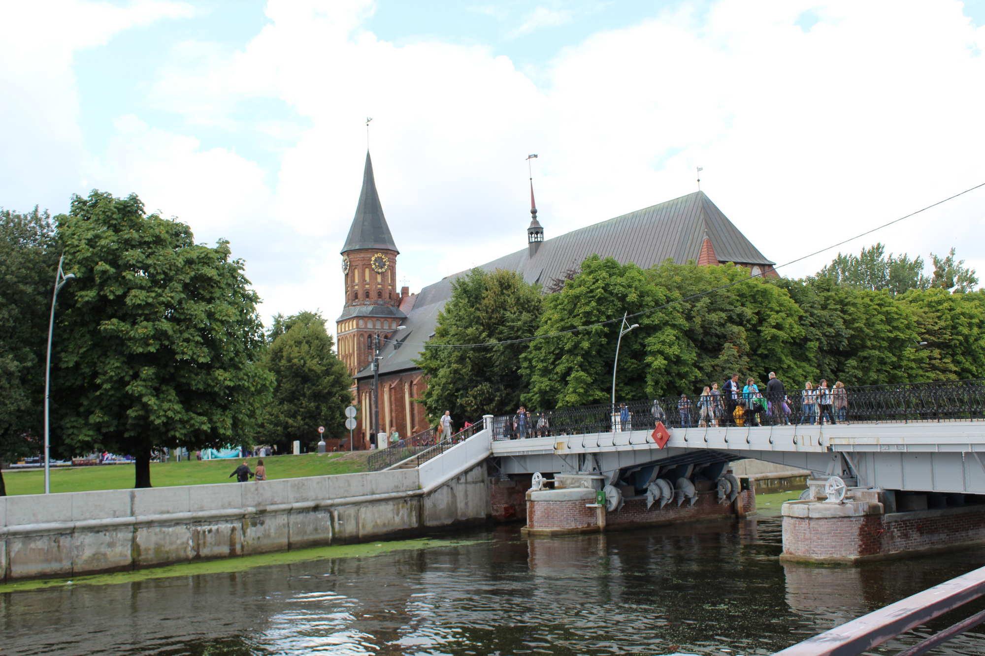 Кафедральный собор им. Иммануила Канта в Калининграде
