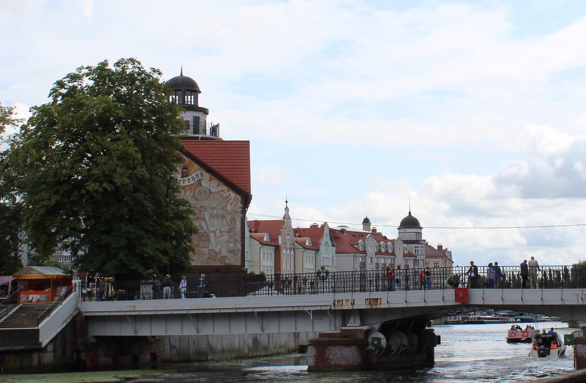 Рыбная деревня в Калининграде
