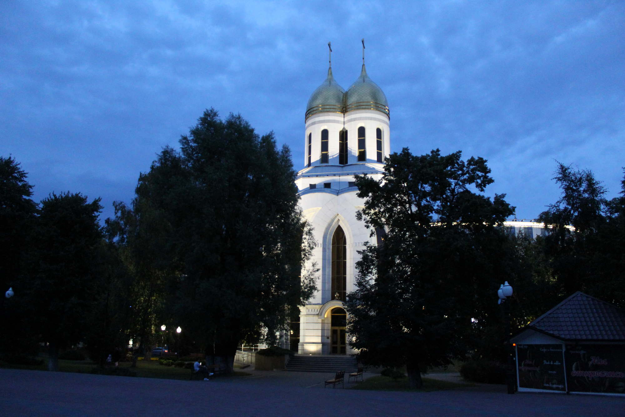 Часовня Петра и Февронии в Калининграде