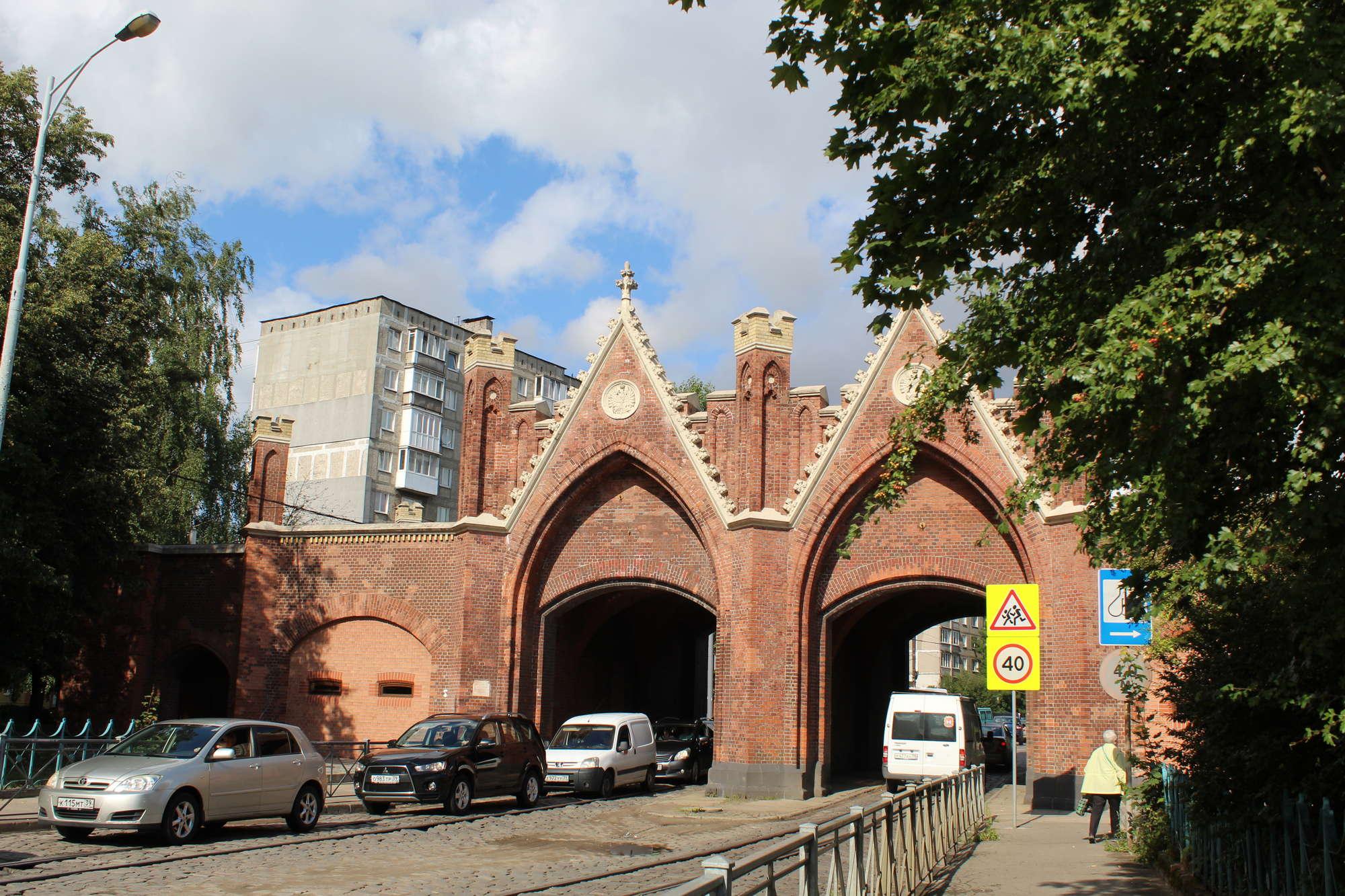 Брандебургские ворота.